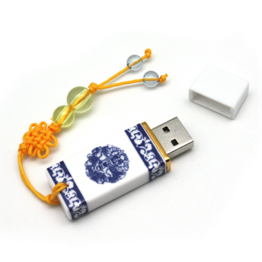 Ceramic Thumbdrive 3 (Trek UDP 4G)
